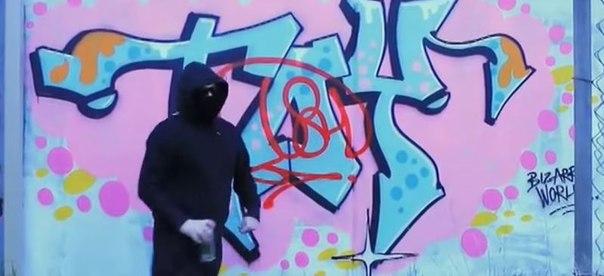 lush graffiti vandal