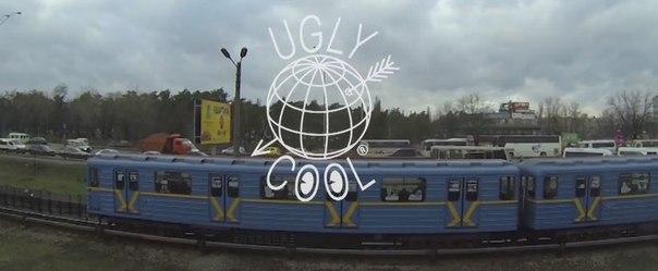 graffiti kiev