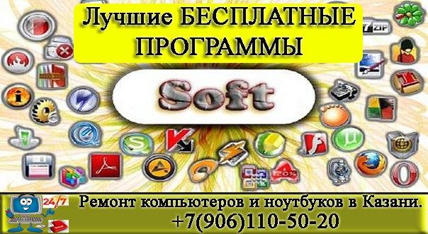 Пасьянс российский на комп торрент