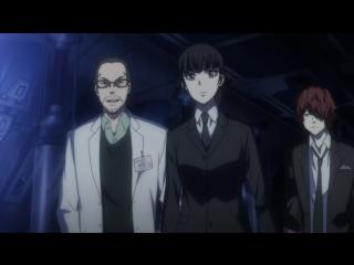 Психопаспорт (ТВ-2)\Psycho-pass 2 (2014) - 2 сезон 6 серия [Onibaku.ml]
