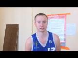 Карточка игрока - Сергей Бурмистров