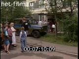 staroetv.su / Дорожный патруль (ТВ-6, 22.06.1998)