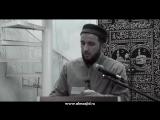 Субханаллах, как ты можешь считать себя мужчиной, когда твоей жены... - Салман-хаджи Зиявдинов