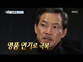 [section tv] 섹션 tv - homme(grandpa) fatale jung jin-young!