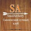 Лучный тир, лучный клуб SmolArchery |Смоленск|