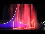 Поющий Фонтан с подсветкой на Олимпийских объктах в г.Сочи р-н Адлер