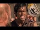 Отрывок из фильма Зловещие Мертвецы 3 Армия Тьмы