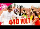 440 Volt - Full Song   Sultan   Salman Khan   Anushka Sharma   Mika Singh