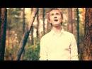 Николай Пузиков - Бог тебя любит Official video