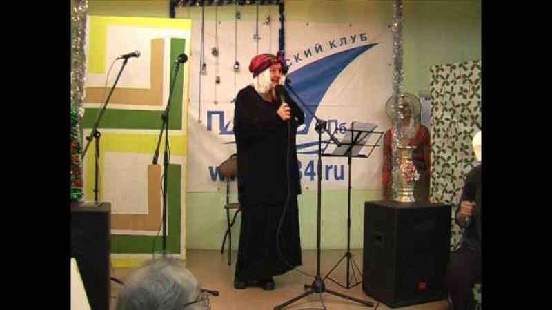 Песня Бабы Яги (Автор слов и исполнитель В.Окунь).mp4