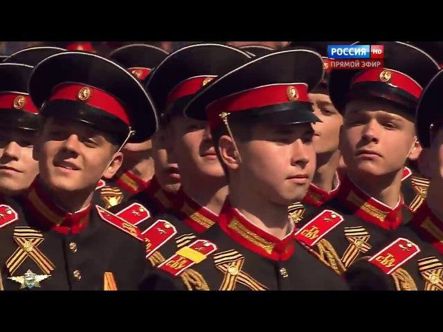 Брат на параде Победы на Красной Площади 9 мая 2016 года
