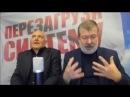 ПЛОХИЕ НОВОСТИ в 21 00 08 09 2016 Борис Миронов в эфире