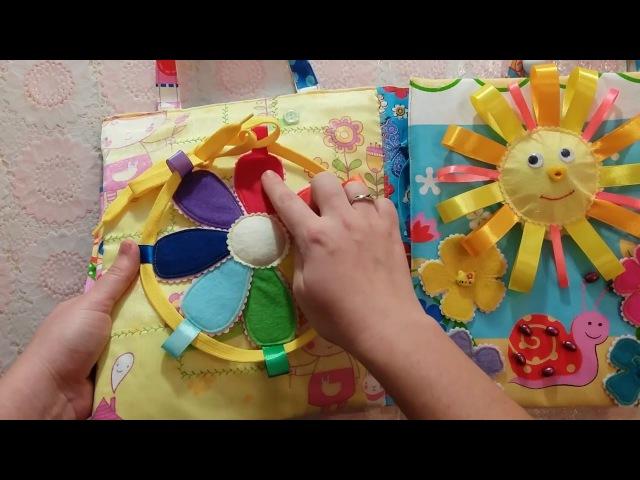 Развивающая книжка для девочек от 6мес до 4-5лет