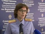 Подробности убийства ребенка в Череповце
