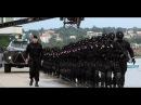 Специјалне јединице Србије 2016 - Ајде Јано кућу да не дамо