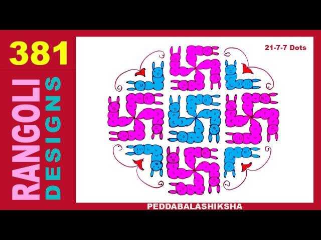 Rabbits and Floral Rangoli | Muggulu | Kolam Design - 381 (21-7-7 Dots)