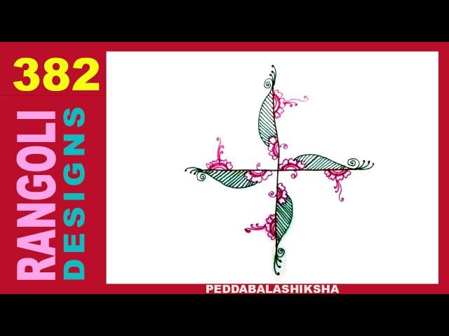 Freehand | Dhanurmasam Rangoli | Muggulu | Kolam Design - 382