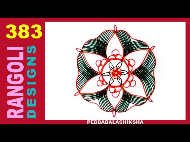 Freehand | Dhanurmasam Rangoli | Muggulu | Kolam Design - 383