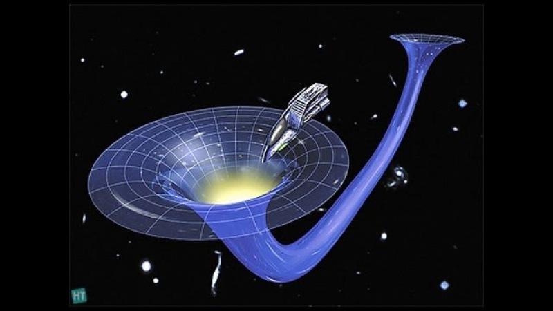 Червоточины. Кротовые норы. Путь на край Вселенной. xthdjnjxbys. rhjnjdst yjhs. genm yf rhfq dctktyyjq.
