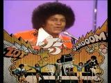 Jackson 5 - Dancing Machine (Gigamesh Remix) Bingo Nites Video Edit