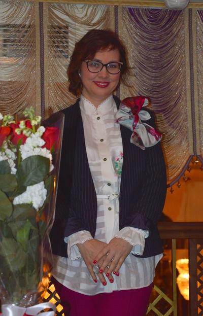 Лира Латфуллина