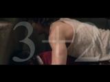 КиноНагота - Нимфоманка (Nymphomaniac) 2014 - отрывок 1