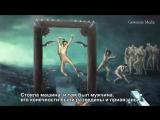 Свидетельство корейской художницы ада в картинках (2009) HD