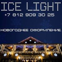 Ice Light