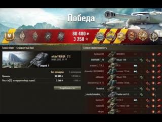 Как играть на Leopard 1! Карта Тихий берег! 6 медалей! Full HD