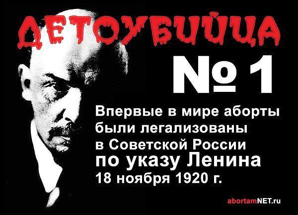 Все дореволюционные Российские законы осуждали абортное дело.