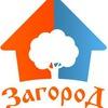 """Строительная Компания """"ЗАГОРОД"""""""