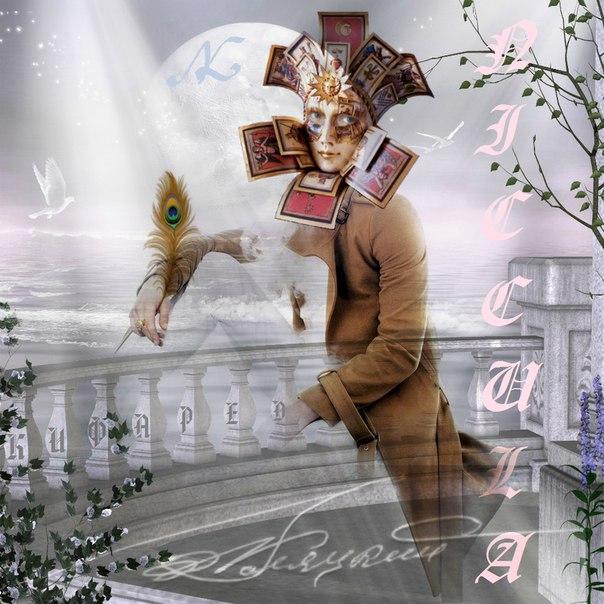 Альбом: Кифаред Никкула Песни на стихи Никкулы Кляцкого