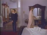 Любовь, странная любовь / Странности любви / Amor Estranho Amor / Love Strange Love (Бразилия, 1982)
