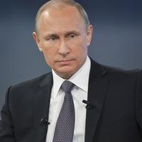 Аватар Мы-Зы Путины