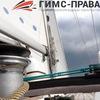 ГИМС Права   Москва   Санкт-Петербург
