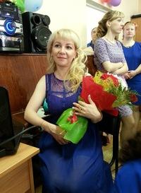 Галиева Лилия