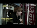 [RUS.SUB][09.02.2016] Monsta X Right Now Ep.6