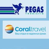 pegas_coral_pskov