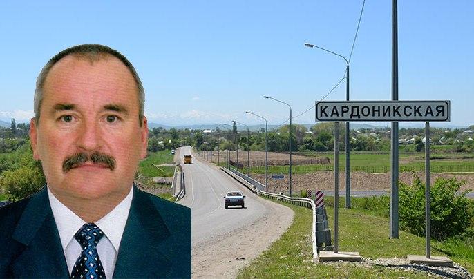 Баганцов Анатолий Николаевич поздравил женщин станицы Кардоникской с 8 марта