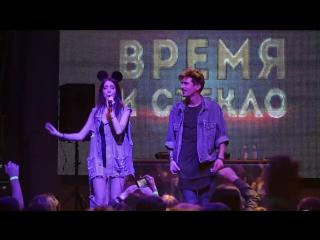 Время и Стекло - Кафель (Live - IQ Проект). Тольятти (05.03.2016)