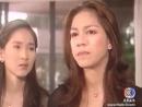 на тайском 8 серия Муж в рассрочку 2001