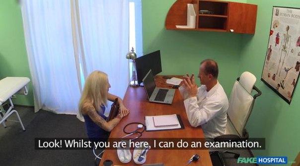 FakeHospital E254 – FakeHospital 16 07 29 Vanessa Sweet