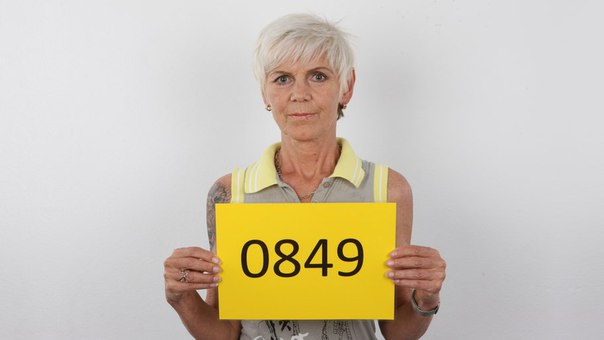 CzechCasting – Ivana 0849