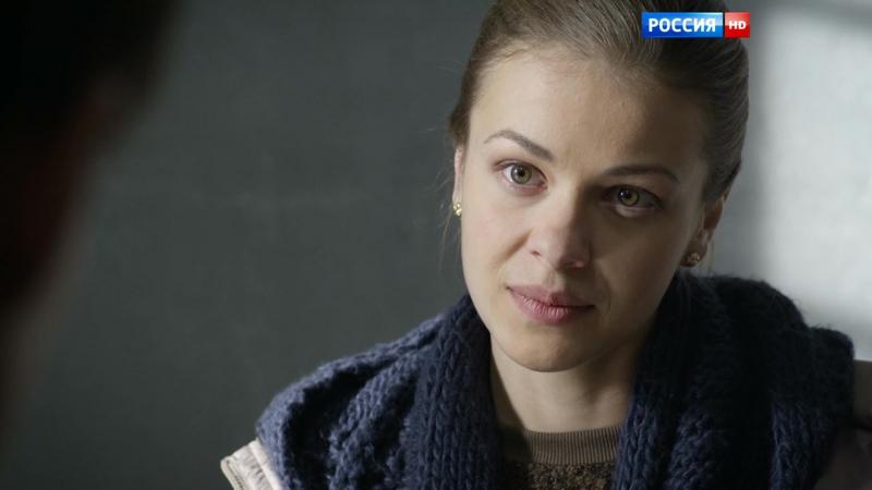 И шарик вернется (2015) мелодрама драма 03 серия