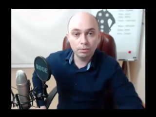 Алексей Сергеев -Трехдневный интерактивный сериал Сакральная Экстрасенсорика. 1 день