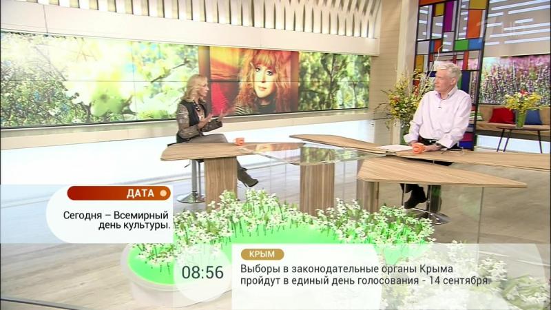 Кристина Орбакайте поздравляет маму с юбилеем (Доброе утро, 15.04.2014)