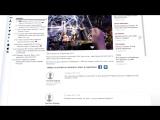 Сайт 112.ua открыл комментарии