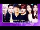 151230 2015 가요총결산 다음주 예고 - 대세 아이돌 리더 2016년 운세공개! 빅스(VIXX) 엔&켄 &#5