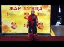 Студенческий театр реконструкции костюма ВЕРВИЦА на выставке Жар-птица 2016