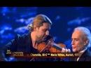 Jose Carreras David Garrett - Stille Nacht, Noche de paz, Silent night 2015